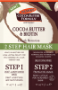 Cocoa Butter & Biotin Length Retention 2 Step Hair Mask